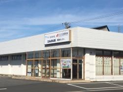 幸田町で習い事といえばココ!